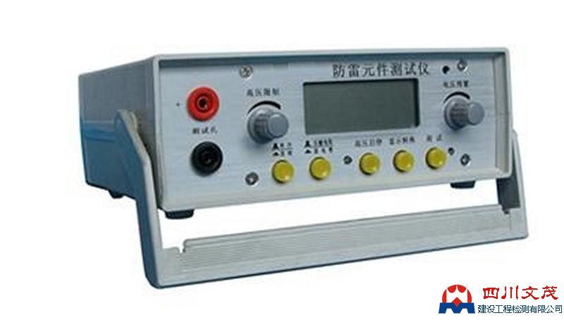 防雷元件测试仪A.jpg