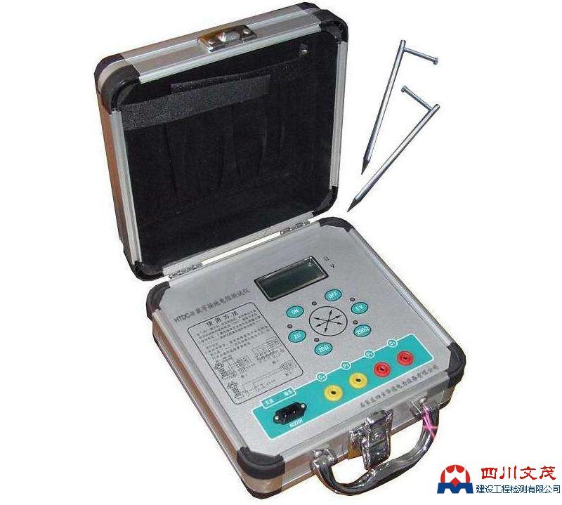 土壤电阻率和接地电阻测试仪.jpg